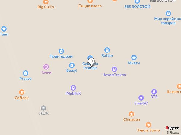 Магазин разливных напитков на карте Реутова
