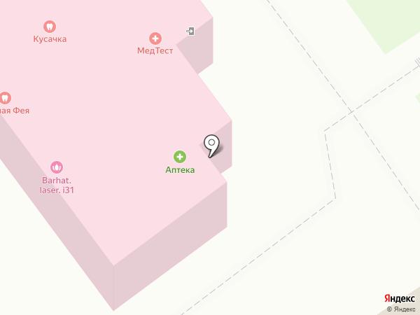 Не болей на карте Старого Оскола