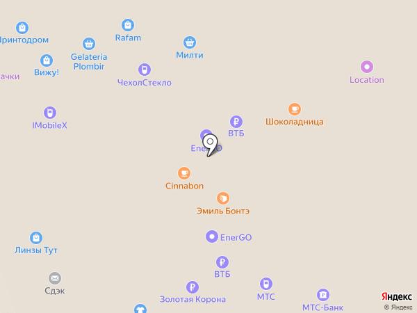 Ямайка на карте Реутова