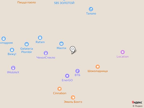 Valtera на карте Реутова