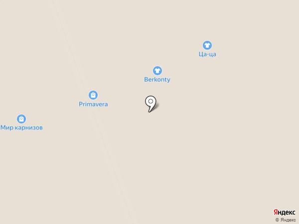 Четыре лапы на карте Реутова