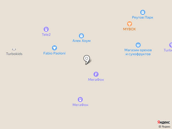 Связной на карте Реутова