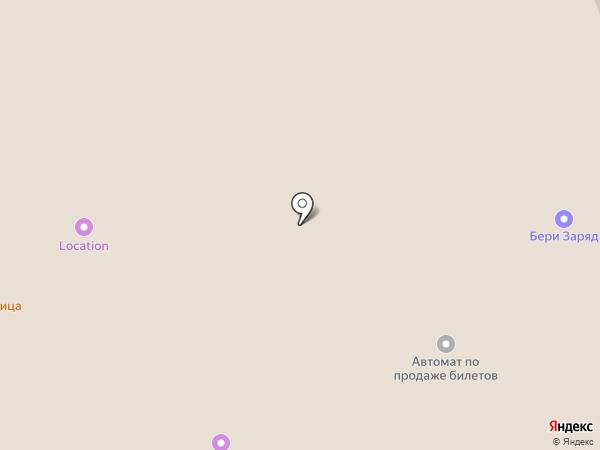 ДоМаркет на карте Реутова