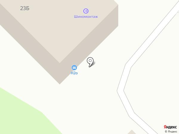 Страховой супермаркет на карте Люберец