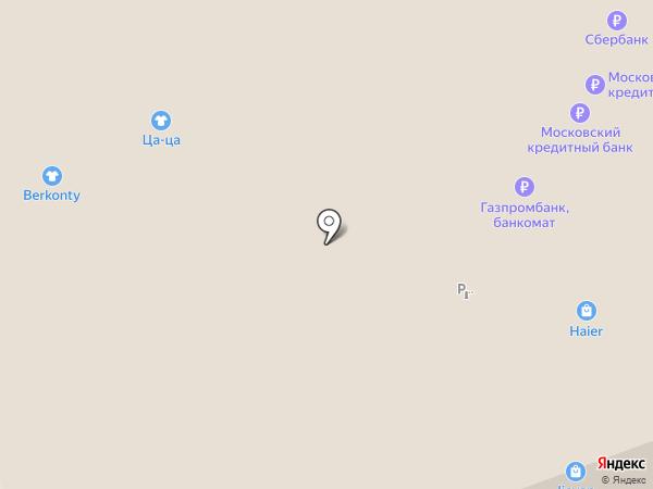 Kawaii factory на карте Реутова