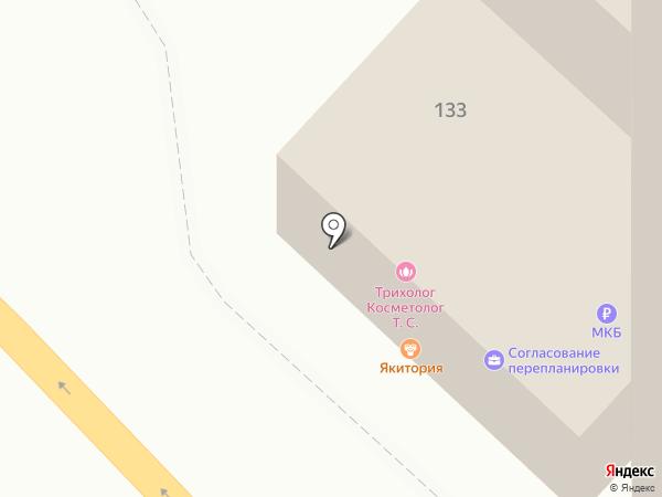 Якитория на карте Люберец