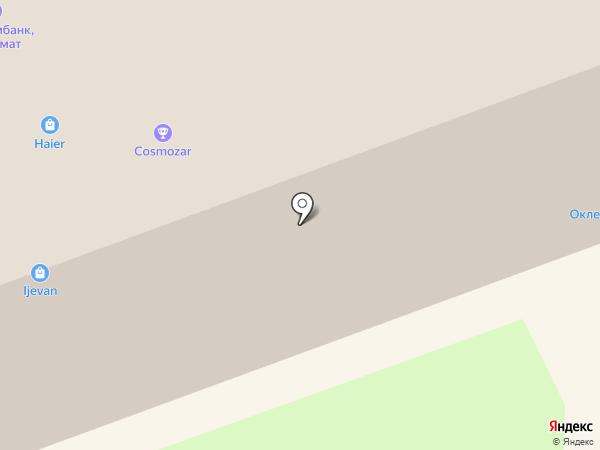 7D Cinema на карте Реутова
