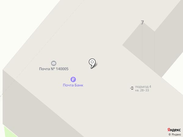 Банкомат, Почта Банк, ПАО на карте Люберец