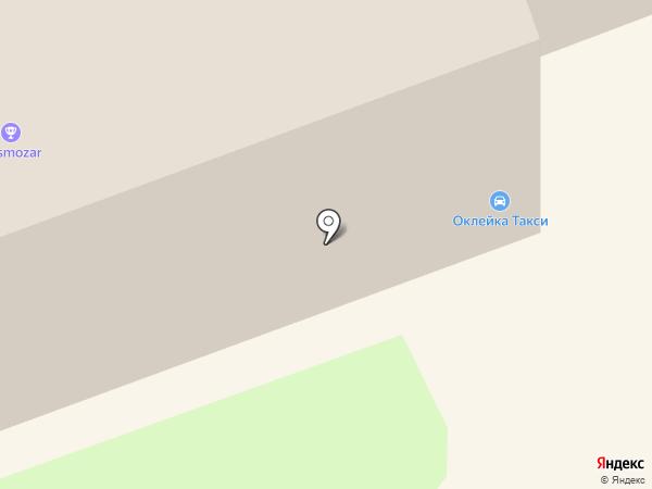 М.Видео на карте Реутова