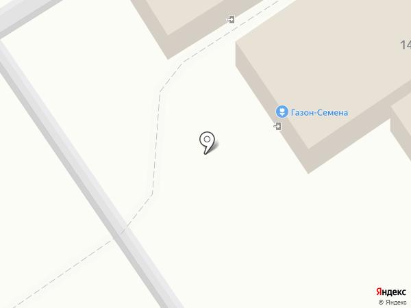 Всё для сада на карте Балашихи