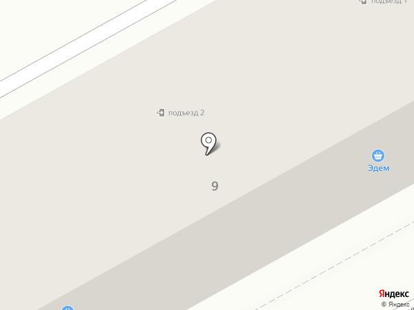 Second Hand, магазин на карте Ясиноватой