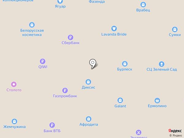 Лавка коллекционеров на карте Старого Оскола
