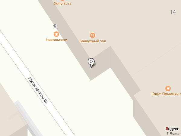 Автомаркет на карте Балашихи
