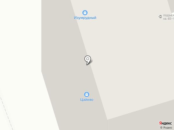 Изумрудный на карте Балашихи