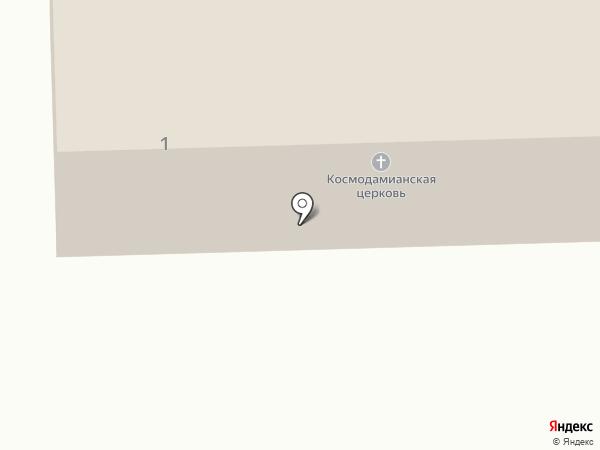 Космо-Дамианский храм на карте Усадов