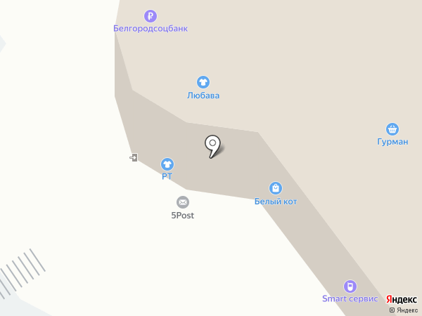 Магазин сувениров на карте Старого Оскола