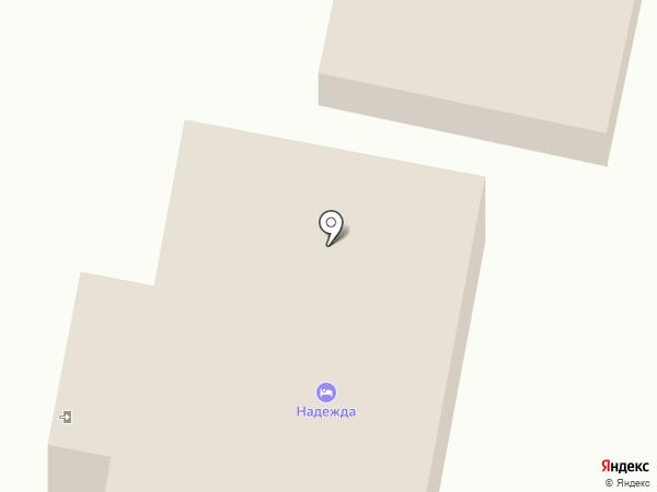 Надежда, гостинично-ресторанный комплекс на карте Макеевки
