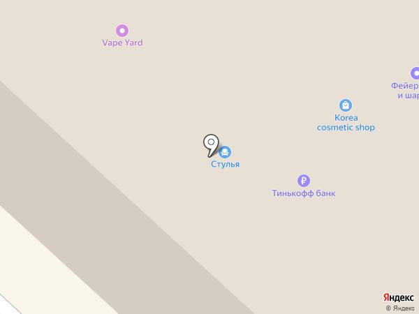 Старый мастер на карте Люберец