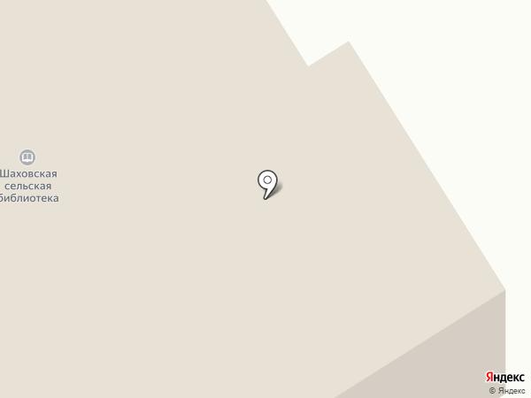 Шаховский сельский дом культуры на карте Красного Пути