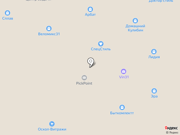 Беременная мода на карте Старого Оскола