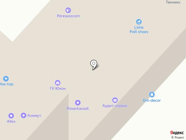 Dance Rhythm на карте Люберец