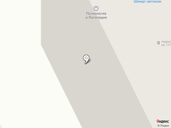Психология и логопедия на карте Люберец