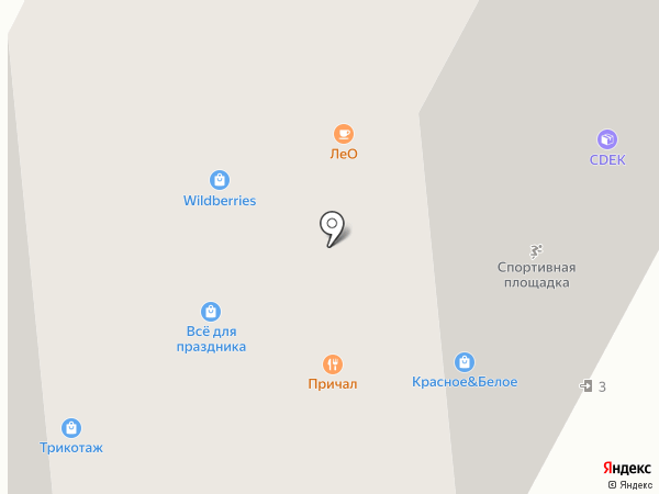 Salve на карте Люберец