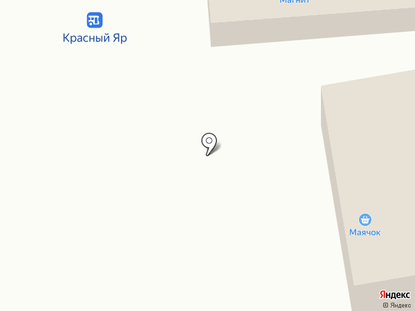 Маячок на карте Красного Яра