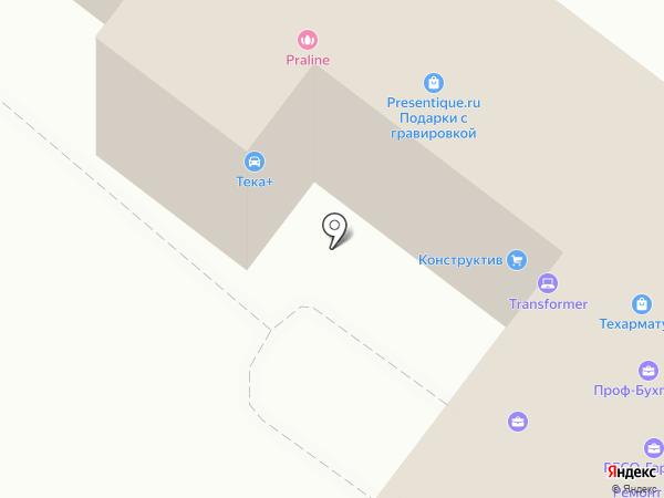 Отдел по надзору за техническим состоянием самоходных машин и других видов техники №2 на карте Люберец