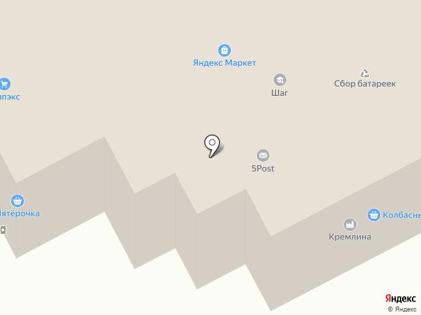 Тройка на карте Люберец