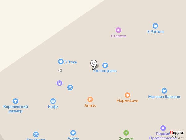 Точка зрения на карте Старого Оскола