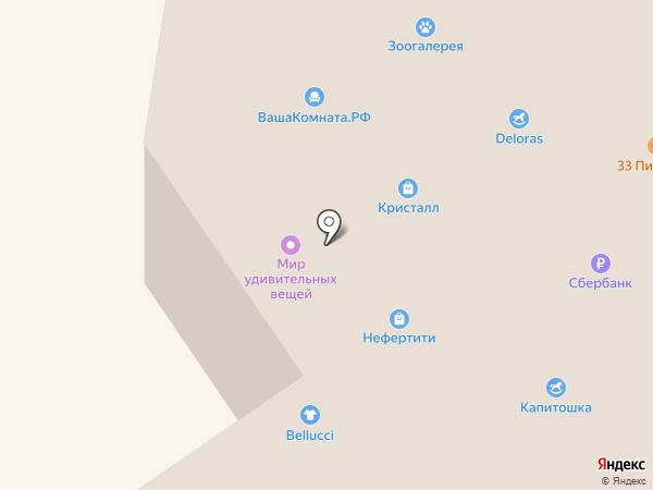 CARAMEL на карте Старого Оскола