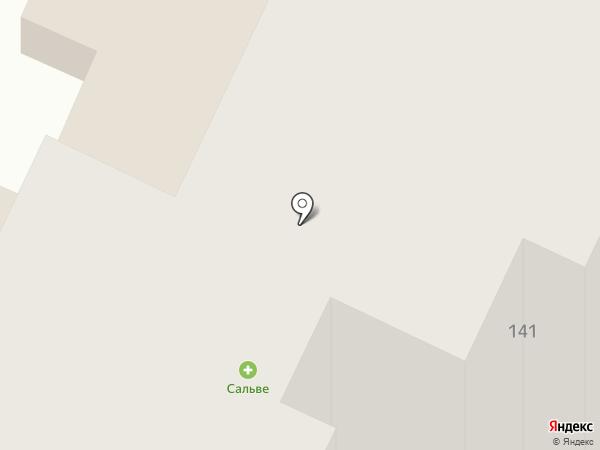 Ниармедик на карте Люберец