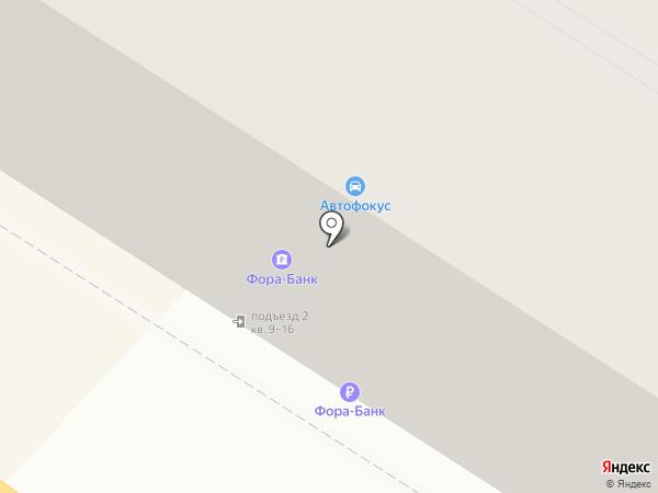 Duty free на карте Люберец
