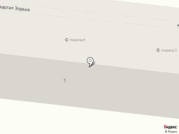 Отделение связи №8 на карте Ясиноватой