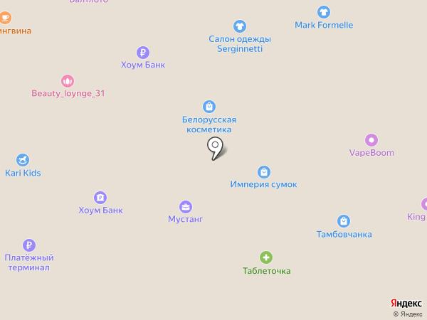 Marriott на карте Старого Оскола