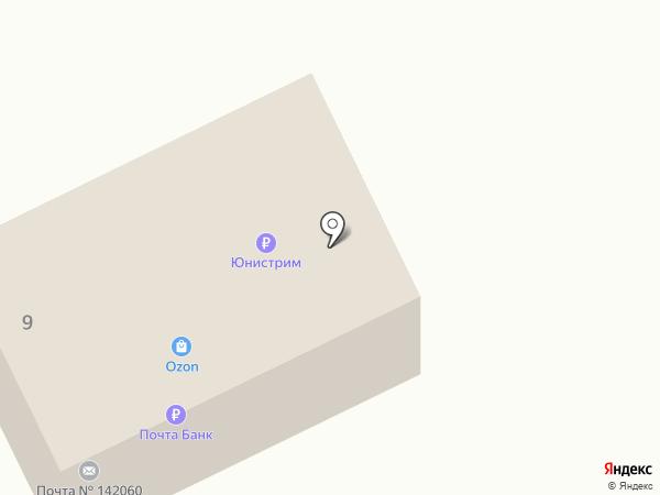 Почтовое отделение №142060 на карте Домодедово