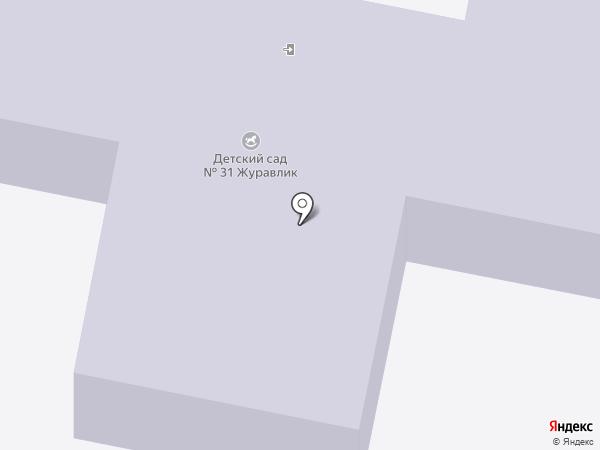 Детский сад №31, Журавлик на карте Старого Оскола
