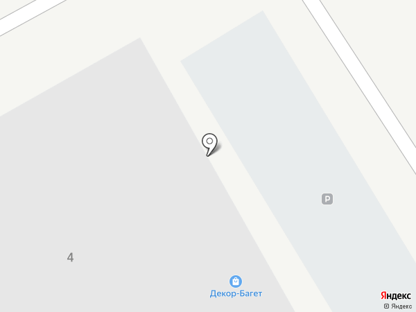 ШОП-4ВД на карте Люберец