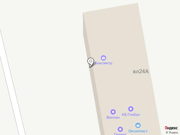 Вакуум Плюс на карте Балашихи