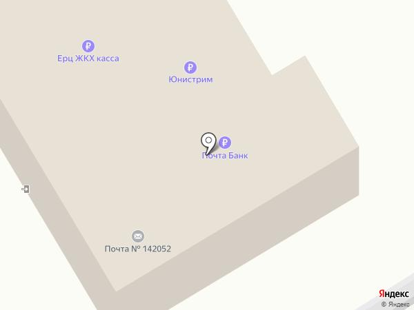 Почтовое отделение №142052 на карте Красного Пути