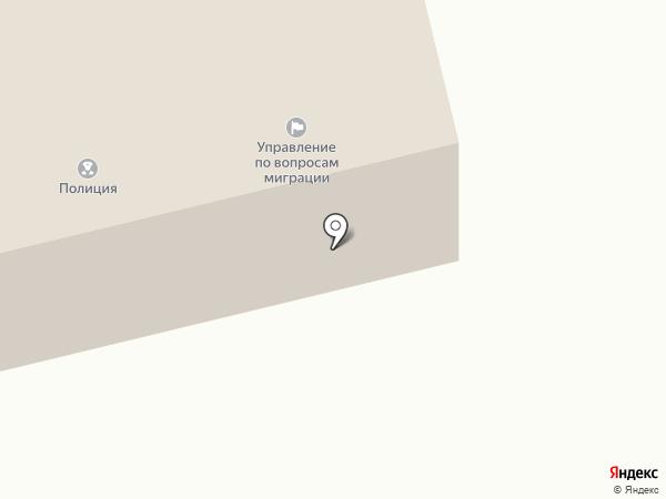 УФМС на карте Домодедово