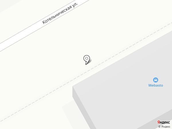Webasto на карте Люберец