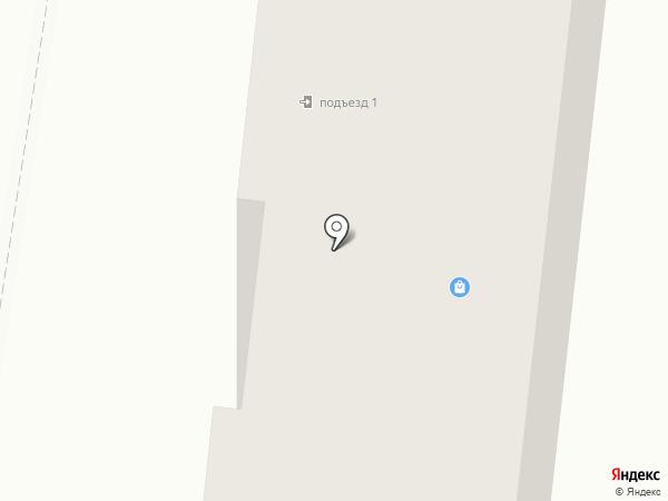 Магазин посуды и картин на карте Ясиноватой