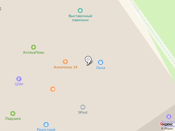 Азалия на карте Старого Оскола
