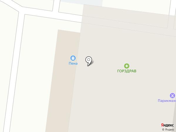 Кредит Пилот на карте Балашихи