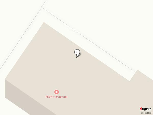 ЛеДи на карте Люберец