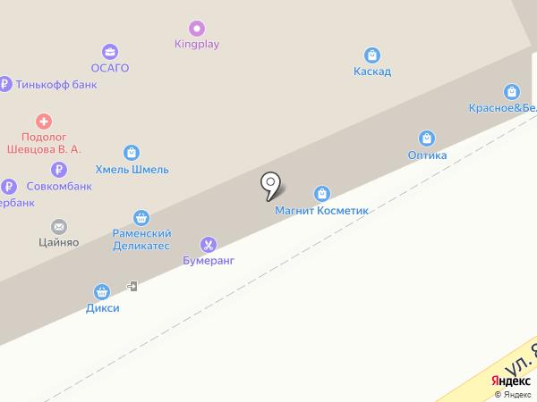 Бамбук на карте Люберец
