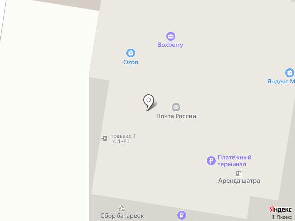 ФЕЯ на карте Балашихи