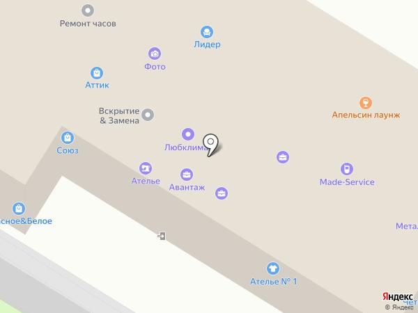 МастерМани на карте Люберец